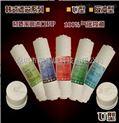 廠家直銷 U型韓式樹脂軟化濾芯