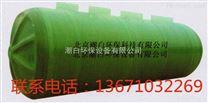 北京化粪池设计规格计算公式