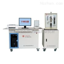 N-HW2000D型電弧紅外碳硫分析儀