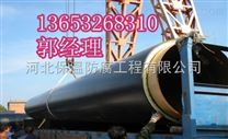 聚氨酯硬质泡沫塑料预制保温管·