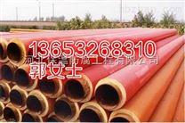塑套钢聚氨酯硬质泡沫预制保温管·