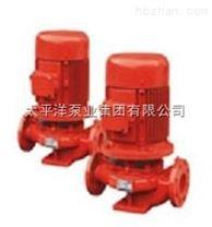 太平洋泵业XBD6.0/20-100L消防泵,喷淋泵,消防恒压切线泵