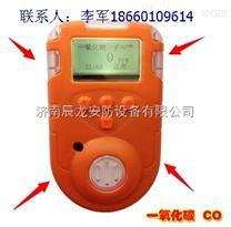 便攜式汽油濃度檢測儀價格