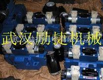 Rexroth溢流阀DBDS10K-1X/400