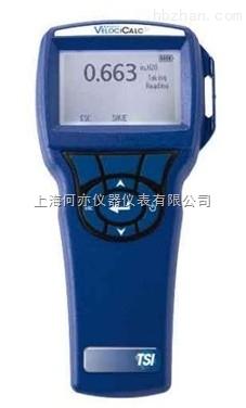 美国TSI 5815微型风压计
