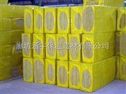 干挂石材保温岩棉板现货价格