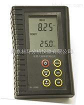 DO-100KH型便携式溶解氧测定仪
