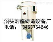 气箱式脉冲袋式除尘器