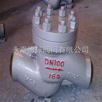 H61Y-P54100V高温高压对焊止回阀