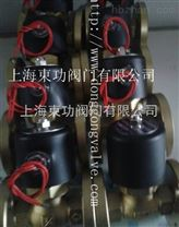 US-15F电磁阀 台湾UNID鼎机电磁阀/铁壳线圈--供应信US-15F电磁