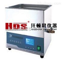 超声波清洗机-上海汗顿思仪器