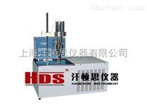 低溫超聲波萃取儀-上海汗頓思儀器