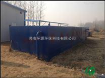 一体式养鸭场污水处理设备