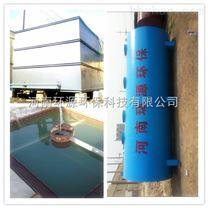 一体化养殖场废水处理设备 中小型养殖场