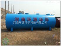 100吨一体化养殖场污水处理设备