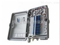 12芯光缆分线盒