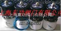 UDC-8.UDC-10.UDC-15.UDC-20 TF 台湾UNID电磁阀