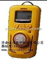 浙江二氧化硫濃度檢測儀