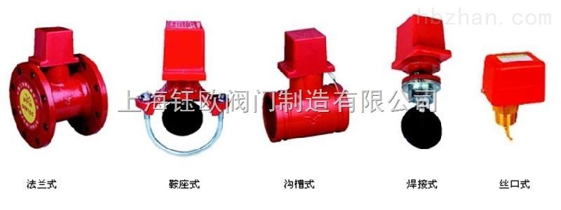 水流指示器-产品报价-上海钰欧阀门制造有限公司图片