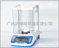 上平牌FA2204B電子分析天平(精科天美)