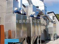 集中式焊烟净化处理器
