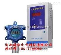 福建磷化氫報警儀