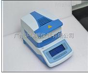 YLS16A,BCD应变式卤素水份测定仪
