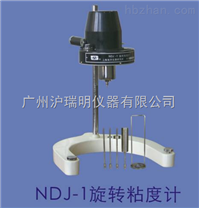 NDJ-1旋转粘度计(地学)
