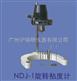 NDJ-1旋轉粘度計(地學)