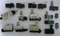 ME-8112行程开关厂家