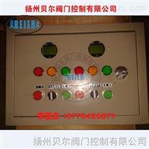 DKX-2G-10A一控二閥門控制箱