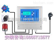 分体式双重气体泄漏报警器配套,厂家直销销售量zui好的氨气检测器