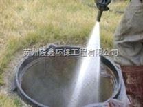 常熟梅李镇管道清洗公司
