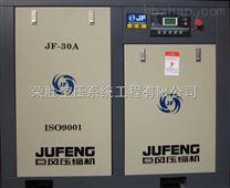 巨风空压机,惠州空压机