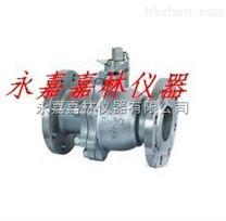 Q41F-16P不锈钢球阀 温州 永嘉 瓯北 生产 专业厂家