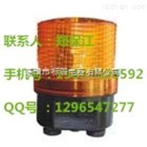 FL4872/JN免维护FL4872警示灯FL4872锂电池