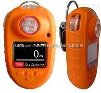 锂电池充电氨气检测仪