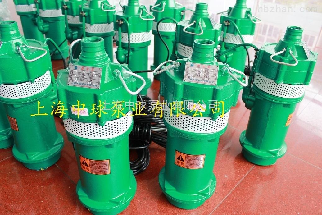 QD高扬程多级潜水泵
