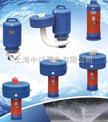 排灌增氧漂浮水泵