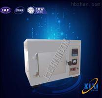 SX-2-12-12低價促銷電阻爐圖片型號