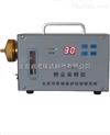 IFC-2防爆粉尘采样器(矿用5~25L/min)/价格实惠现货