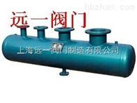 上海遠一牌分集水器