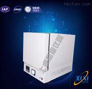 優質SSXF-12-10灰分爐體化可編程馬弗爐圖片