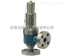 A41Y-160/320型弹簧微启封闭式高压安全阀