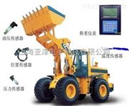 铲车秤装载机电子秤 装载机电子秤