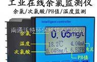 650型工业在线余氯/PH/次氯酸检测仪