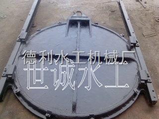 DN-DN铸铁镶铜闸门新年新销售世诚水工
