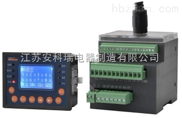 3C认证马达保护器ARD2F-1/**