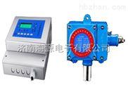 RBBJ 便携式氢气报警器,气体报警器