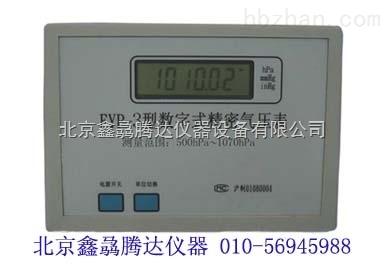 供应fyp-3型数字式精密气压表图片